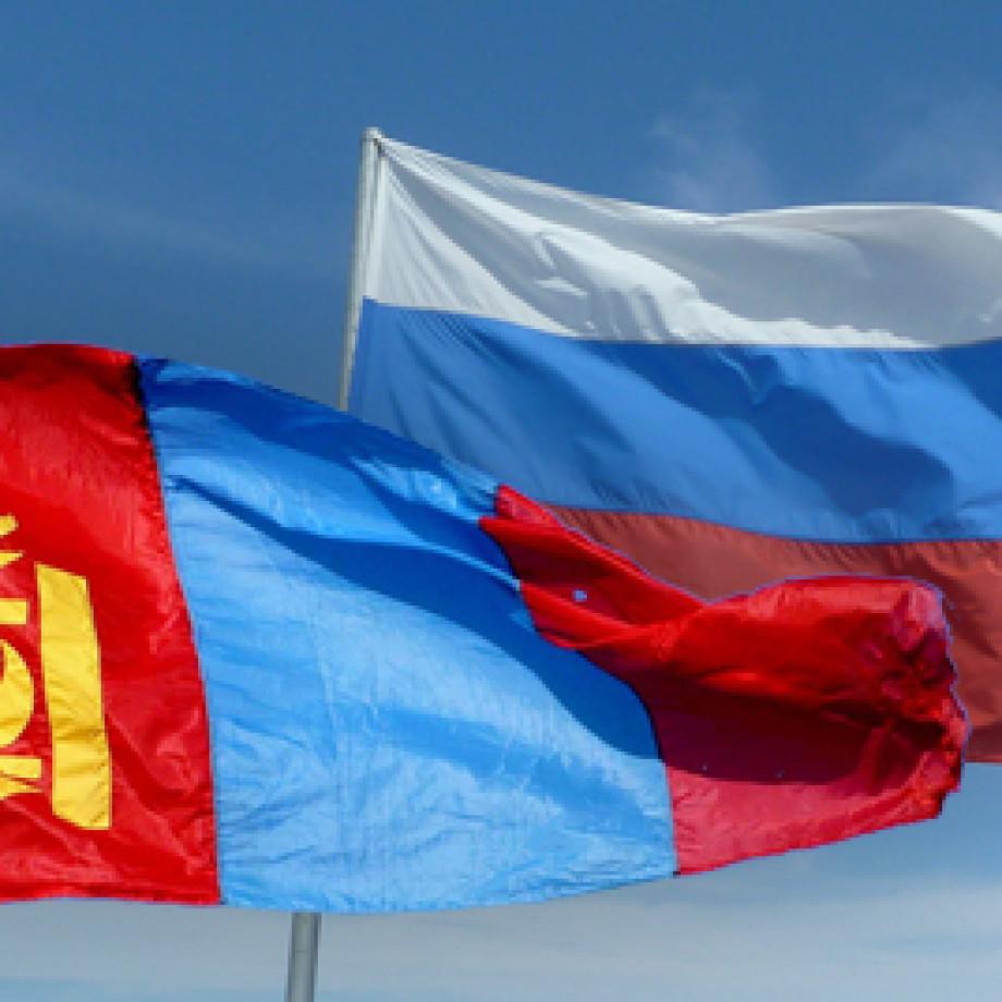 Монгол улс ОХУ-тай хил орчмын бүс нутгийн гамшгаас хамгаалах чиглэлээр хамтрана