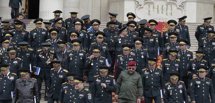 """Фото: Монгол Улсын """"Генералуудын өдөр"""""""