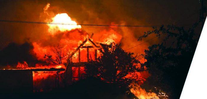 Гал түймэрт өөрийгөө хамгаалах чадваргүй иргэд өртөж байна
