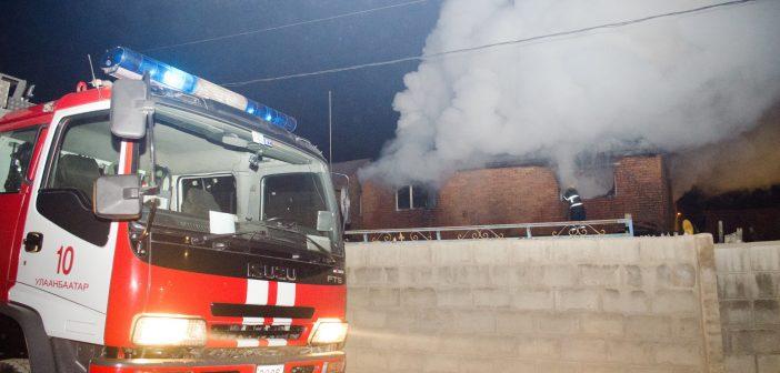 ФОТО:  Гал түймэр унтраах, аврах 10 дугаар анги