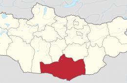 615c9a__mn_govi_in_Mongolia_svg_x974.jpg