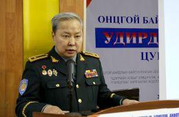 G.ariunbuyan.jpg