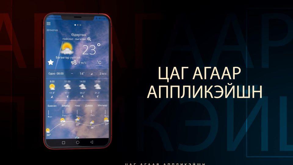 app1-2.mp4_snapshot_00.04.323.jpg