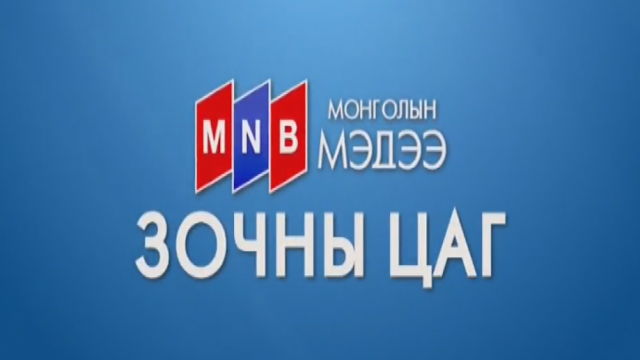 mnb.png